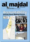Accountability and the Peace Making Process (issue No.35, Autumn 2007)