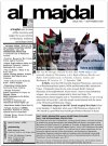 Remembering the Victims of Sabra & Shatila (Issue No.7, Autumn 2000)