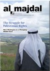 The Struggle for Palestinian Rights: New Strategies in a Changing Middle East (Issue No.46, Summer 2011)
