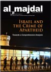 Israel and the Crime of Apartheid :Towards a Comprehensive Analysis (Issue No.47, Autumn 2011)