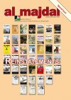 """Reinstatements"" al-majdal Special ( Issue.No 50, Autumn 2012)"