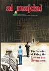 The Paradox of Using the Law of the Oppressor (Issue No.55, Winter 2013-2014)