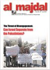 The Threat of Disengagement (Issue No.22, Summer 2004)