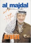 Palestine after Arafat (Issue No.24, Winter 2004)