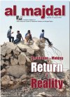 Restitution - Making Return a Reality (Issue No.27, Autumn 2005)