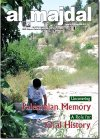Oral History - Uncovering Palestinian Memory  (Issue No.32, Winter 2007)