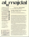 Palestinian Refugees and the Final Status Negotiations (Issue No.3, Autumn 1999)
