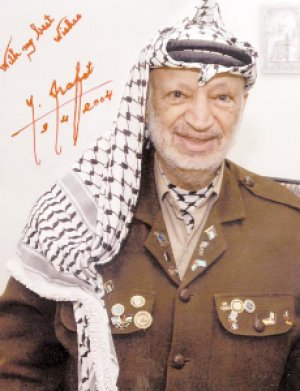 Editorial: Palestine after Arafat