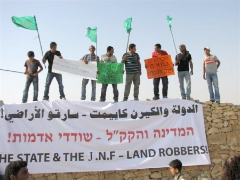 JNF protest - Lehavim-Rahat junction-October2009