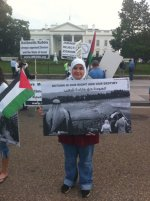 Nakba Commemoration in Washington, D.C. 16 May 2012. (©Photo: Noura Erakat)