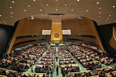 صورة حديثة للجمعية العامة للأمم المتحدة ,2011,(ارشيف الامم المتحدة)