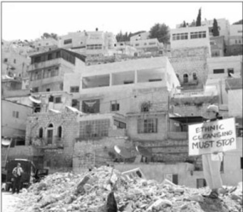 Calling a Spade a Spade:The 1948 Ethnic Cleansing of Palestine