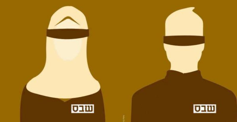 Supporters of Paestinian prisoners on hunger strike used this image on Facebook and other media spaces (© Hafez Omar).