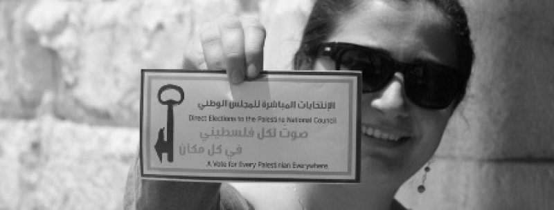 From PNC Registration Campaign, see Palestiniansregister.org