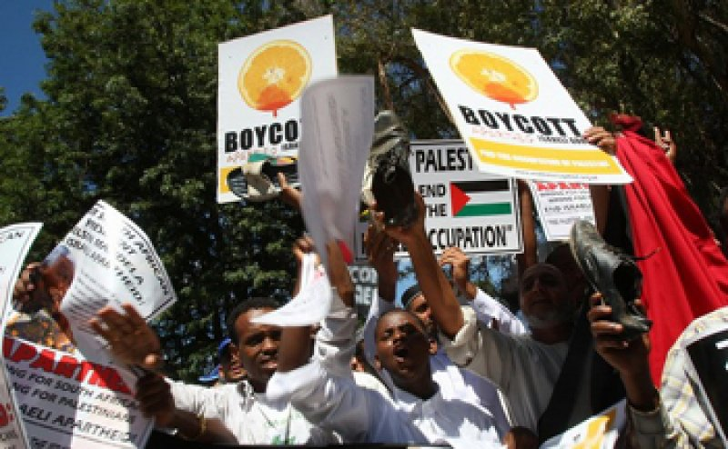 The Palestinian Civil Society Campaign for Boycotts, Divestment and Sanctions (BDS) Marks 5 Years